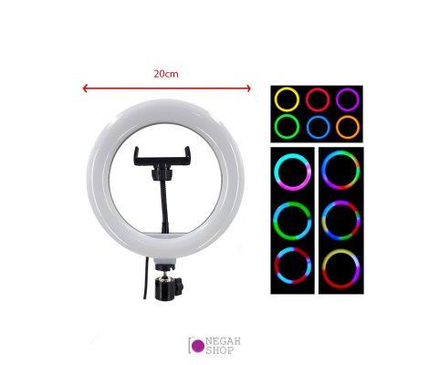 رینگ لایت عکاسی هفت رنگ CXB RGB 200